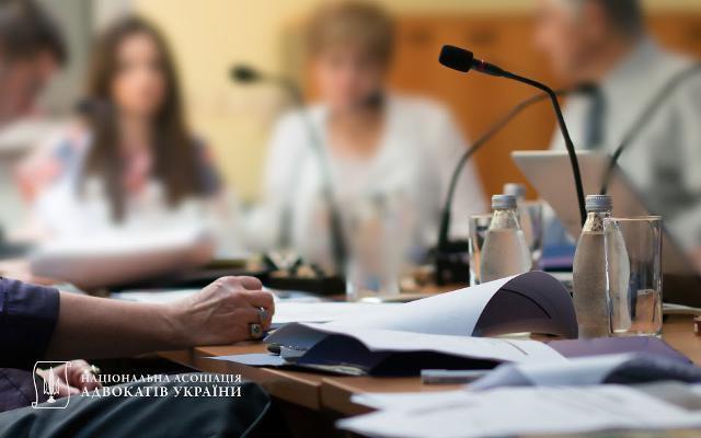Заседание Совета адвкатов