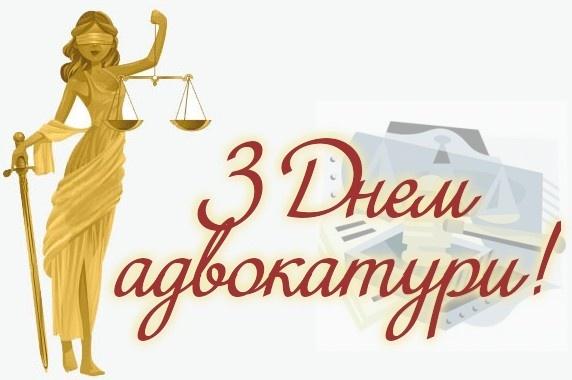 lawyersday
