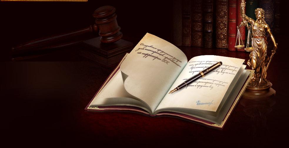 den_advokatury