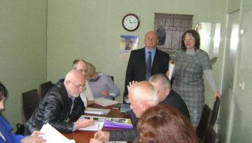 25 квітня 2018 року відбулося засідання Ради адвокатів Донецької області
