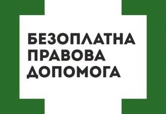 bpd_logo