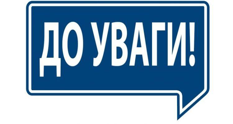 do-uvagy