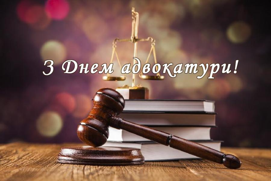 z_dnem_advokatury3