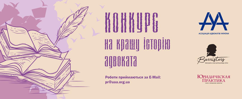forum_479_45629457 (1)