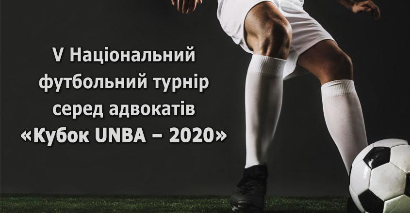 footbal_tournament_V