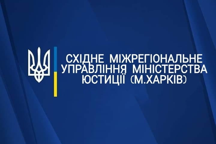 smumj_logo