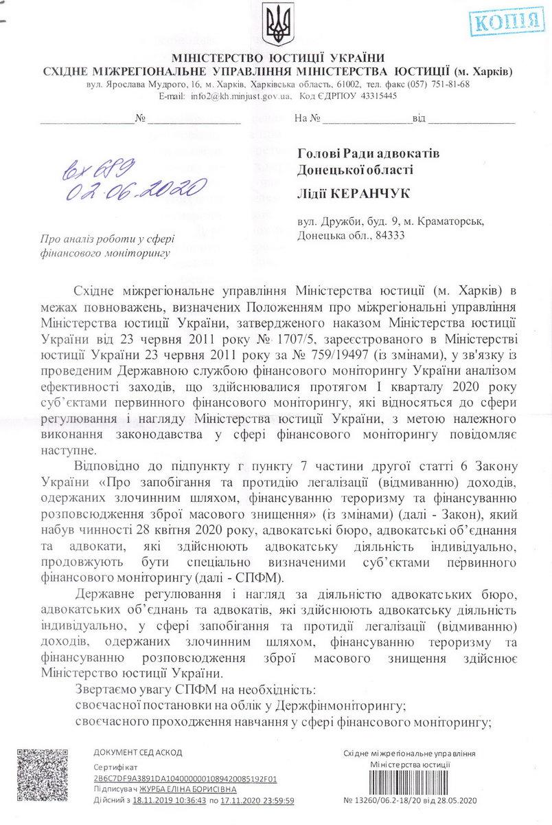 zv-mumju_01