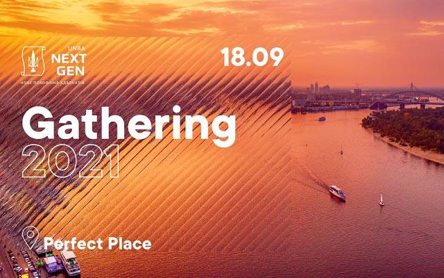 gathering2021