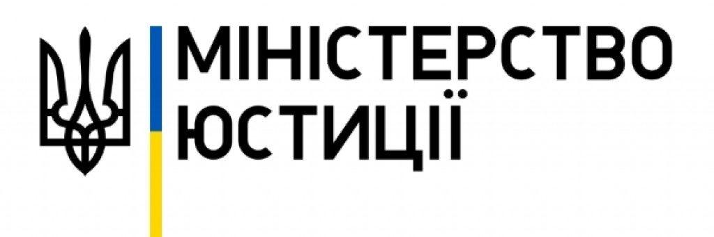minjust-1024x341