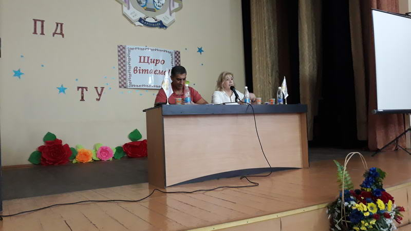 seminar_14082021_02